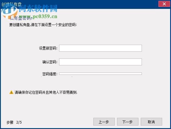 硬盘只剩c盘 diskpart_固态硬盘是c盘吗_硬盘只剩c盘 diskpart