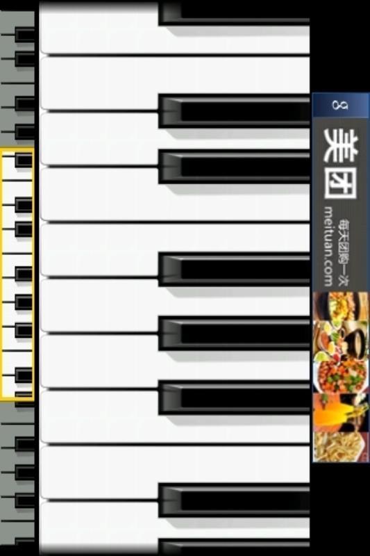 Mini Piano Lite(1)