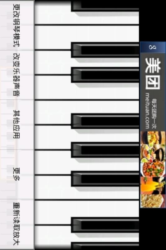 Mini Piano Lite(4)