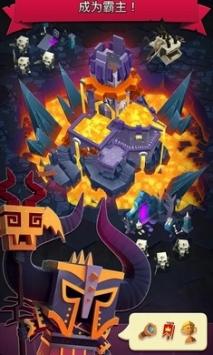 地狱王国(4)