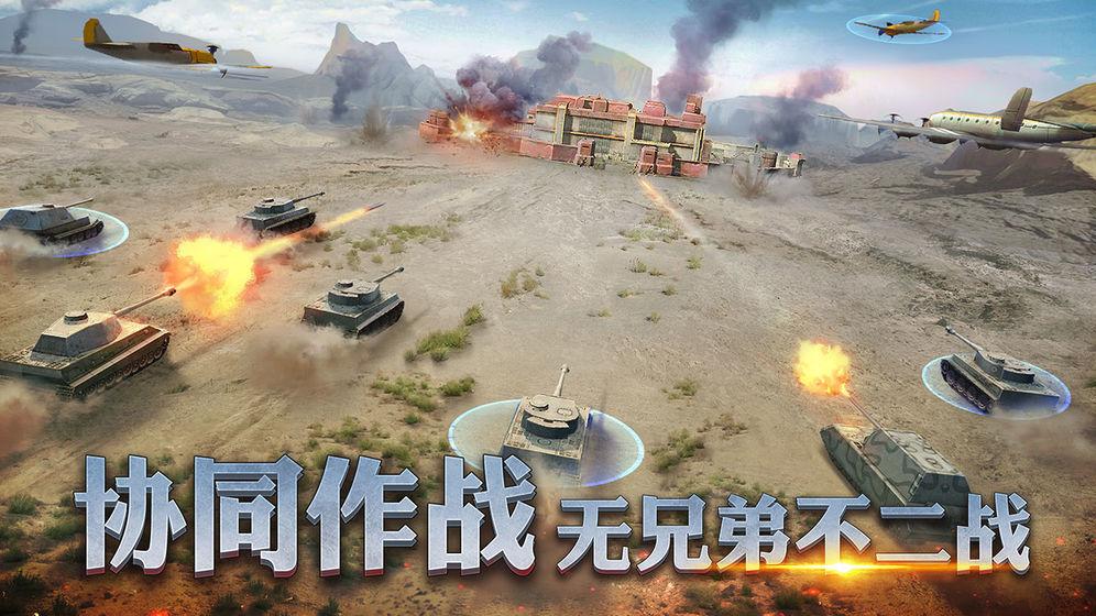 二战风云2真实战争(1)