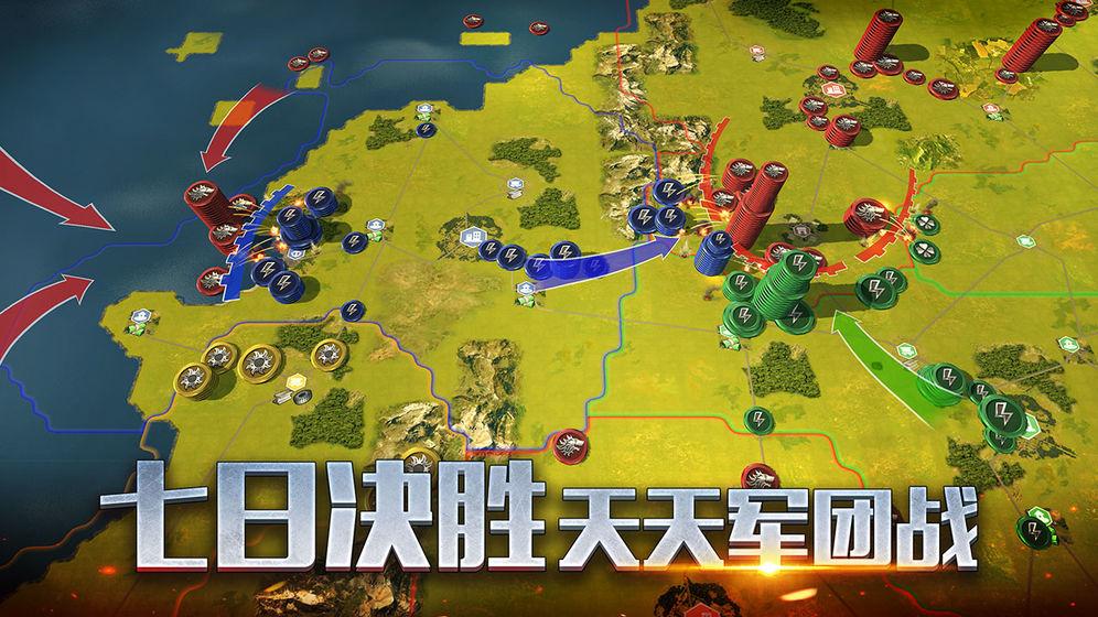 二战风云2真实战争(3)