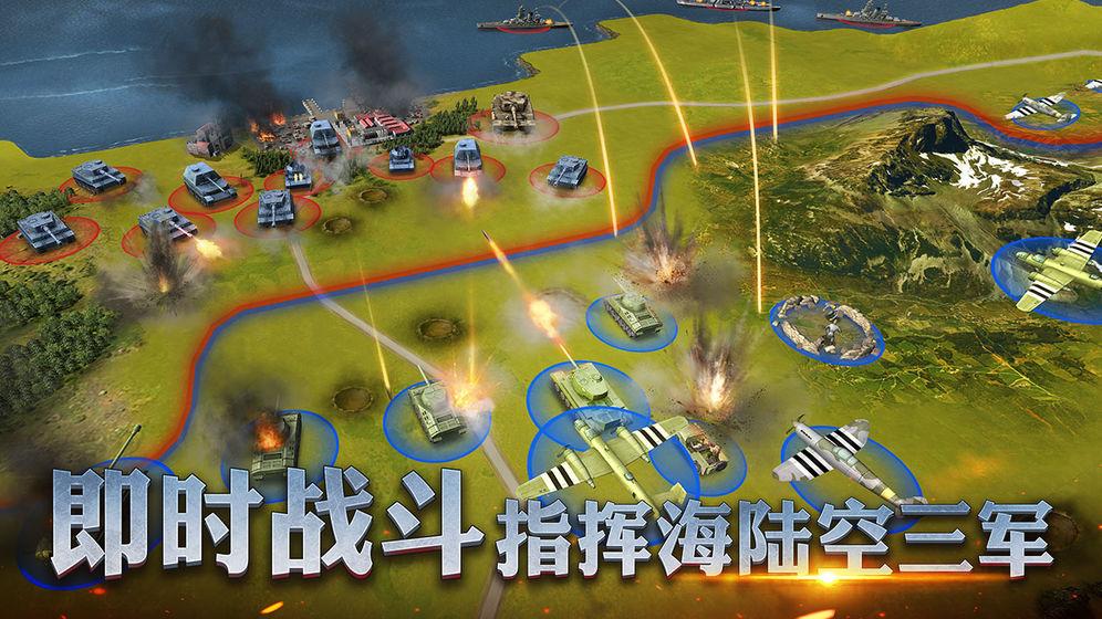 二战风云2真实战争(2)
