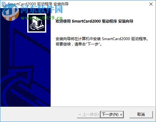 smartcard reader读卡器驱动 1.0.3 官方版