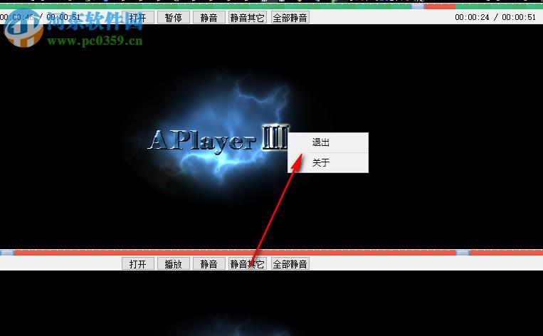 九画面播放器 1.1.4.0 免费版