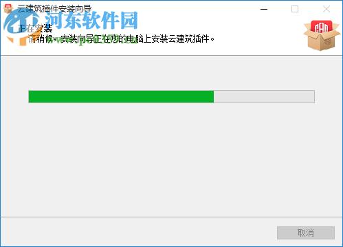 易出图(云建筑插件管理工具)
