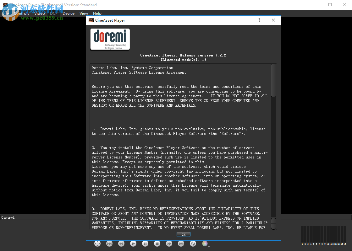 Dolby CineAsset Player(杜比播放器) 7.2.2 官方版