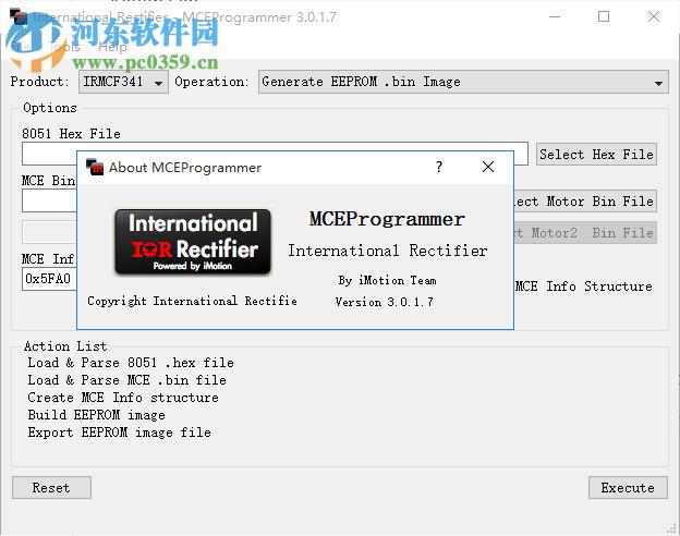 MCEProgammer(IR文件合并工具) 3.0.1.7 绿色版