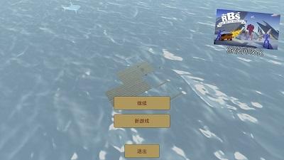 船长漂流记(3)