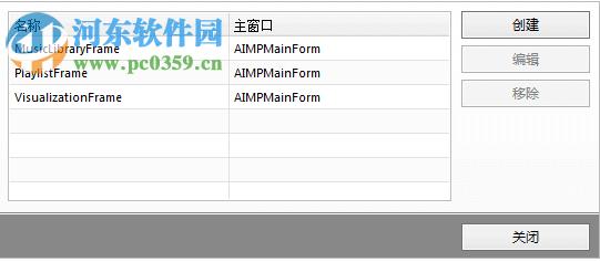 AIMP皮肤编辑器 4.51.1045 绿色版