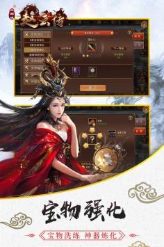 三国戏赵云传(3)