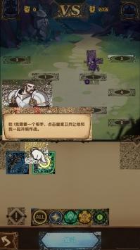 剑与远征(2)