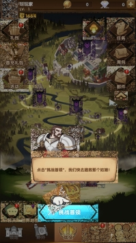 剑与远征(3)
