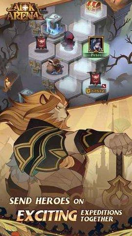 剑与远征(6)