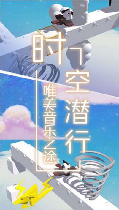 梦境旅途(4)