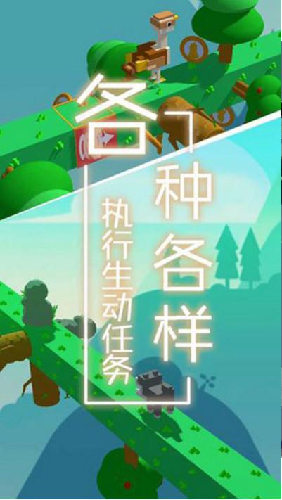 梦境旅途 1.0 无限金币版