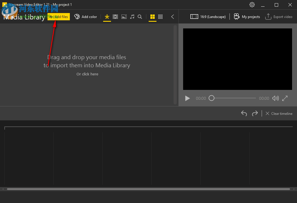Icecream Video Editor(免费视频剪辑软件)