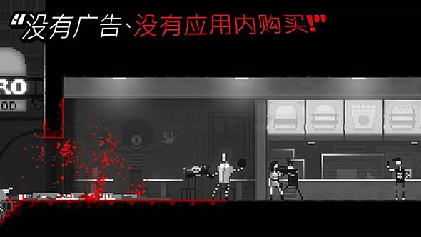 恐怖僵尸之夜(3)