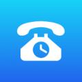 自动拨打电话软件