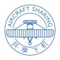 共享飞机 AIRCRAFT SHARING