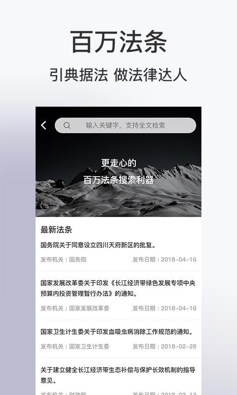 芯汇法务云(3)
