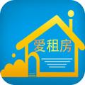 爱租房生活服务平台