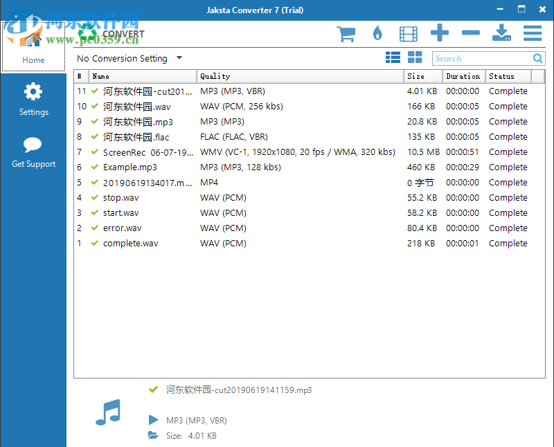 Jaksta Converter(视频格式转换器) 7.0.2.4 官方版