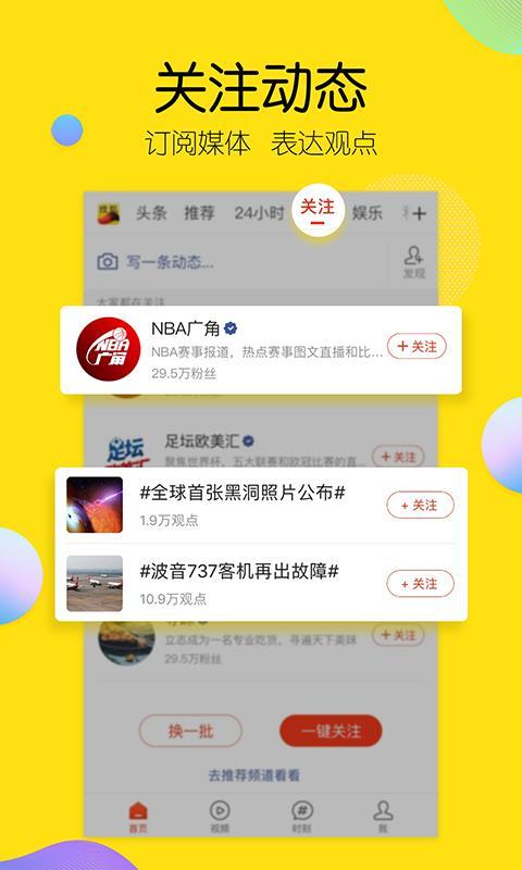 搜狐新闻(3)