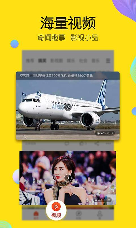 搜狐新闻(1)