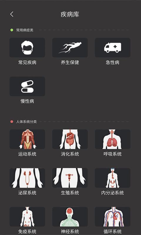 经脉宝(4)