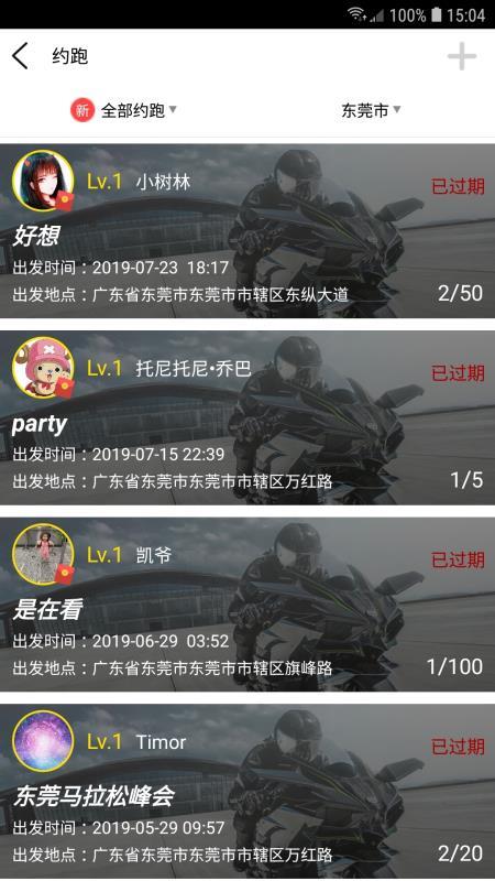 骠骑(2)