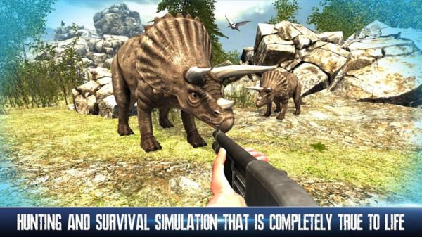 侏罗纪猎人生存(2)
