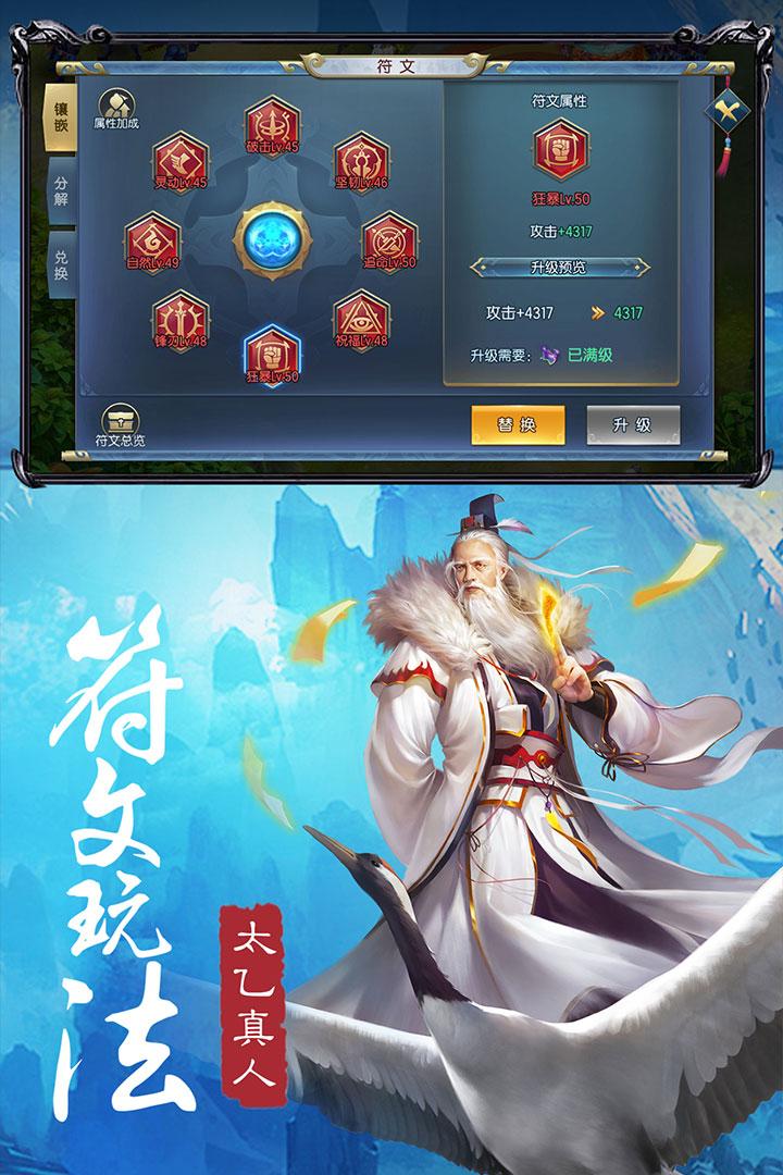 王者西游(1)