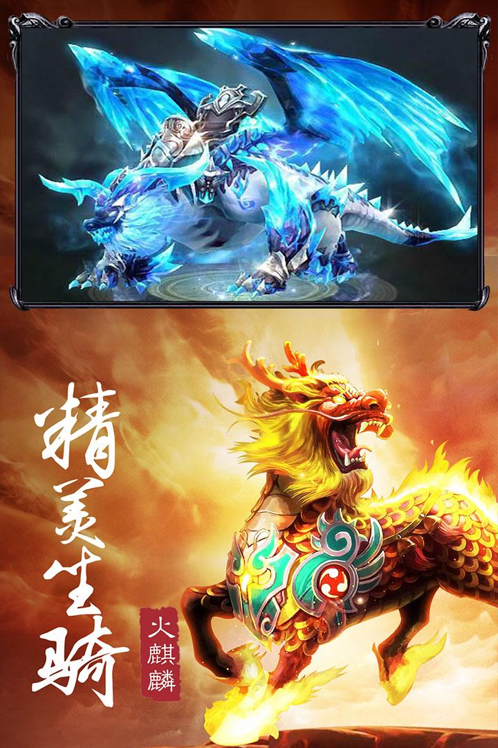 王者西游(2)