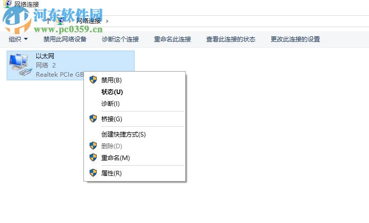 Adobe Dimension CC 2019 2.2 中文破解版