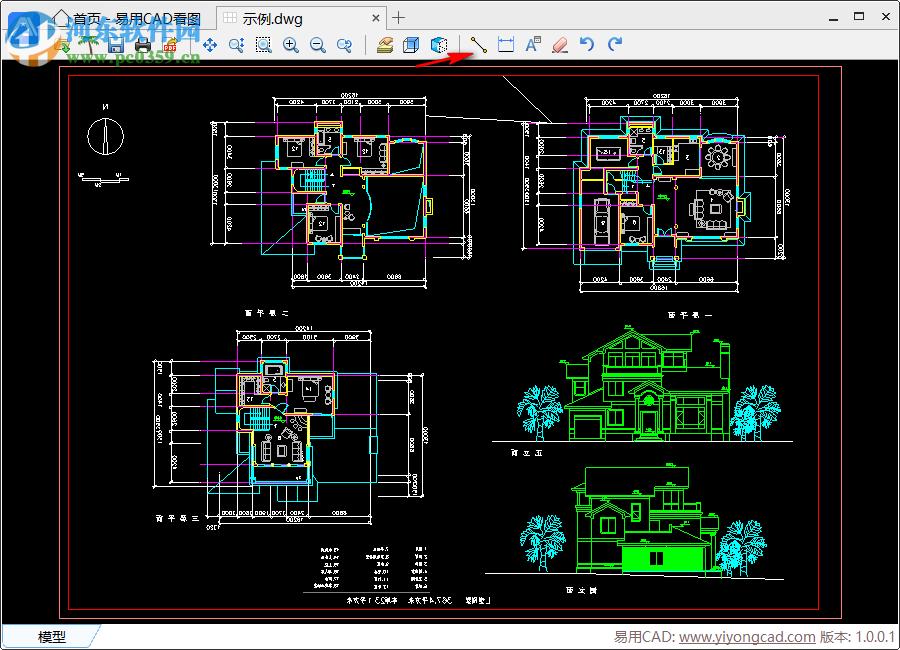 易用CAD看图 1.0.0.1 官方版