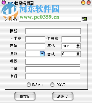 音乐CD抓轨大师 4.0 官方版