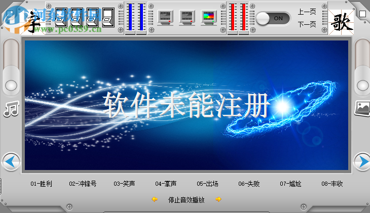 多媒体播放控制台 2.0 多功能版