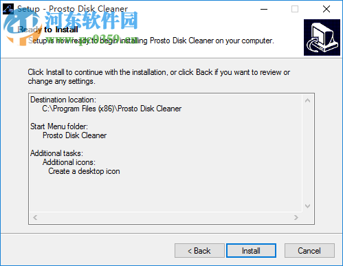 Prosto Disk Cleaner(磁盘清理工具) 2.2 官方最新版