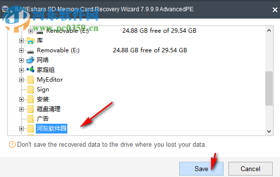 IUWEshare Free SD Memory Card Recovery(免费SD卡数据恢复软件) 7.9.9.9 免费版