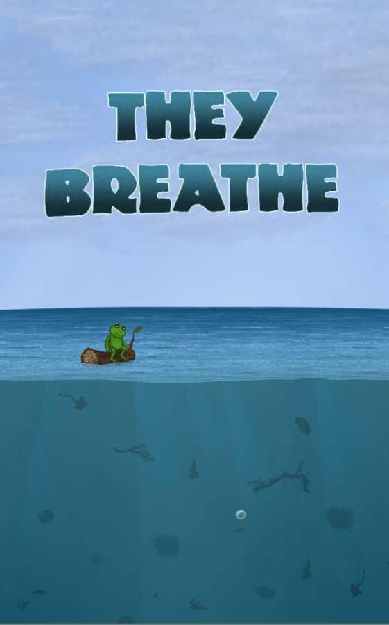 青蛙深呼吸(4)