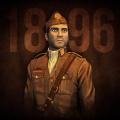 陆军英雄1896