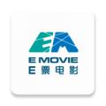 E票电影 1.5 安卓版