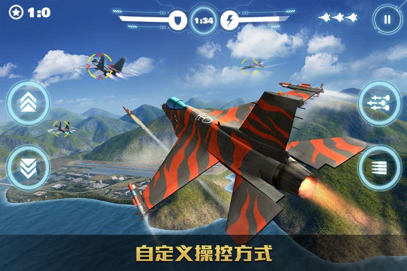 空战争锋(5)
