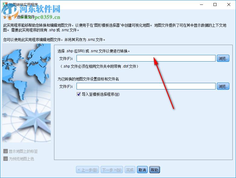 ibm spss statistics 26 26.0 IF006 中文破解版