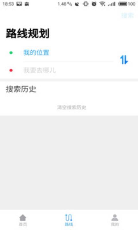 东莞通(3)