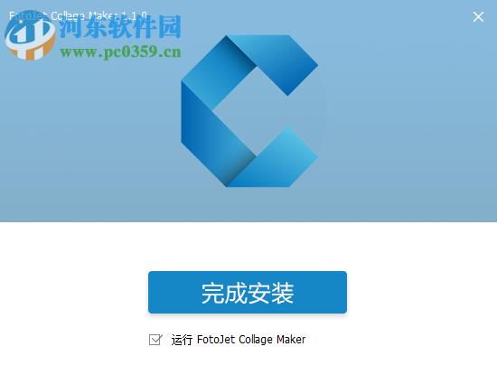 FotoJet Collage Maker(照片拼贴处理软件) 1.1.0 免费版