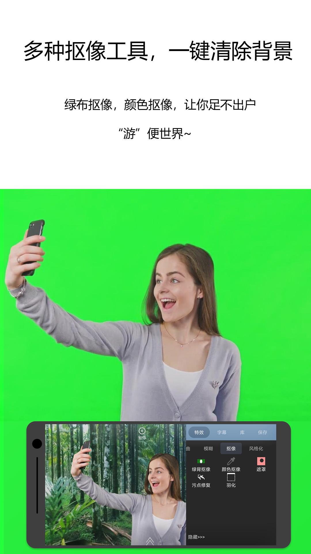 茄子视频编辑器(2)