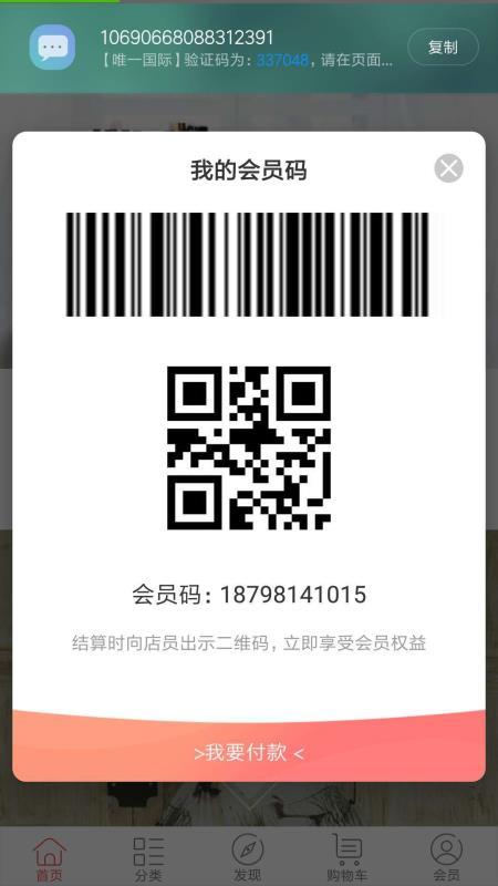 唯壹汇(1)