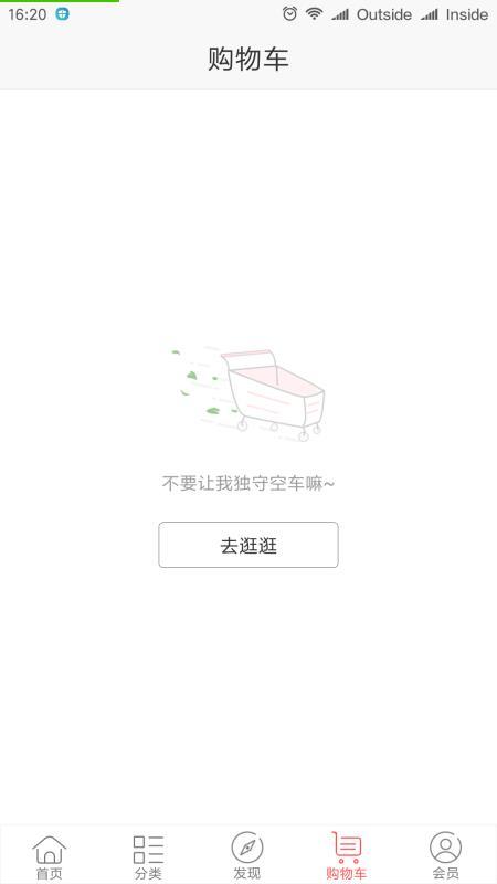 唯壹汇(2)